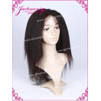 Buy cheap Custom lace wigs CLW#039 glueless cap ,#1b ,kinky straight from wholesalers