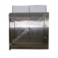 China Freeze Dryer/Pharmaceutical Solution Preparation /Liquid Mixing Tank on sale