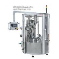 Buy cheap Low Price China Best Lavazza Blue Coffee Filler and Sealer Machine Factory from wholesalers