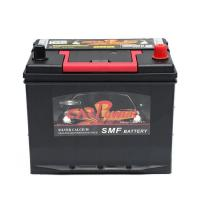 Wholesale 2017 12V60AH Promotional Price in Discount Time JIS Standard N60MF(55D23LMF) Car Battery from china suppliers