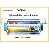 Buy cheap Infiniti Solvent Printer High Speed Infiniti FY-3208L Banner Printing Outdoor Solvent Printer from wholesalers
