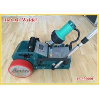 Buy cheap Hot Air Welder 3000C PVC Hot Air Banner Welder Machine from wholesalers
