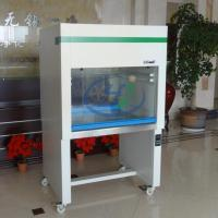 Buy cheap Coated Steel Vertical Laminar Flow Hood Clean Bench from wholesalers
