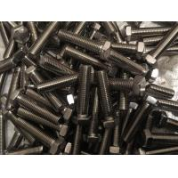 Buy cheap Hastelloy C-22 Hardware Stainless Steel Bolt Hollow Acme Threaded Rods from wholesalers