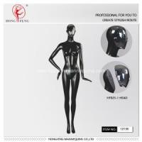Buy cheap Special mannequin mix with electroplate head slip from wholesalers