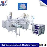 Buy cheap Disposable Mask Making Machine from wholesalers