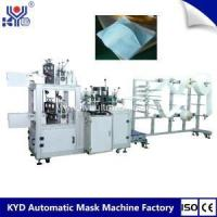 Cup Masks Cover Machine