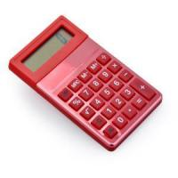 Buy cheap 8 digit texas instruments ba ii plus calculator fob prices from wholesalers