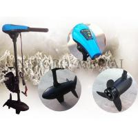 Buy cheap Electric Trolling Motor Electric-Trolling-Motor-3-HP from wholesalers