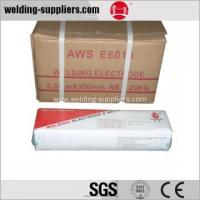 China Welding Electrode Titanium welding electrodes plant/e6013 electrode welding brand on sale