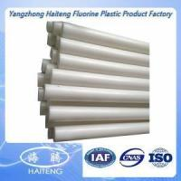 Buy cheap Pure Poly Acetal Rods for Engineering from wholesalers