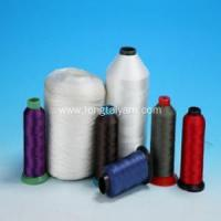 Wholesale PP Cable Filler Yarn Competitive Weaving Polyester Thread from china suppliers