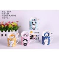 Buy cheap Ceramic Animal Pattern Coffee Mug with Lid from wholesalers