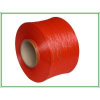 Wholesale PP twisted yarn sales from china suppliers