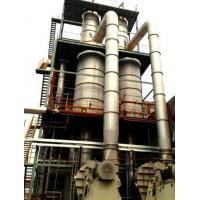 Buy cheap Adiabatic Fractional Distillating Demineralizer (ADD) from wholesalers
