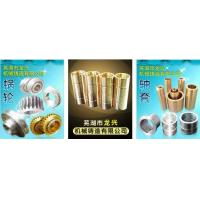 Buy cheap Commonly used in casting of copper from wholesalers