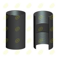 Buy cheap Full thread pipe coupling(pipe socket) from wholesalers
