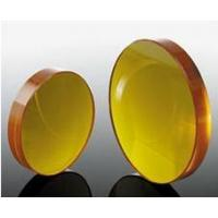 Buy cheap Infra-red Narrowband AR Coatings from wholesalers