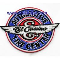 Buy cheap 6607-3 Embroidery patches/badges from wholesalers