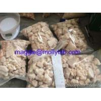 Buy cheap a-php alpha-Pyrrolidinohexanophenone -PHP alpha-PHP PV7 CAS 142701-21-2 from wholesalers