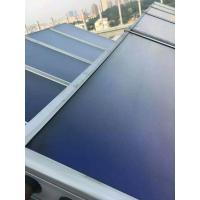 Buy cheap Vertical Flat panel solar collector from wholesalers
