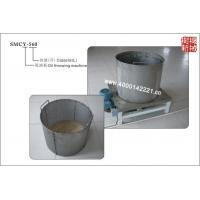 Buy cheap SMCY-560 Oil strainer machine(Suitable for fried sunflower seed, peanut, etc) from wholesalers