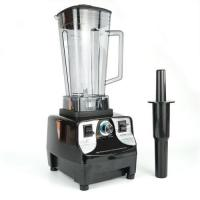 Buy cheap Ideamay Kitchen Appliances 1200/1500/1800W Best Juice Blender for Smoothies from wholesalers