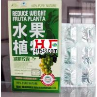 Buy cheap Capsules and Tablets REDUCE WEIGHT FRUTA PLANTA from wholesalers