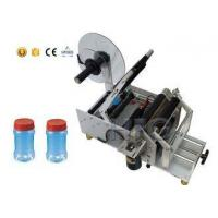 Wholesale Sticker Labeling Machine Hand syrup bopp labeling machine semi automatic adhesive stick from china suppliers