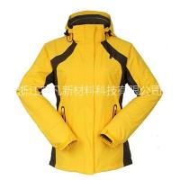 clothing Mountaineering clothes