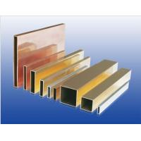 Wholesale Flat rectangular waveguide tube series Cable from china suppliers