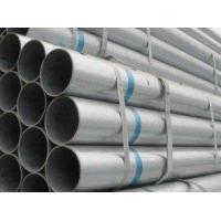 Wholesale GI Steel Pipe from china suppliers