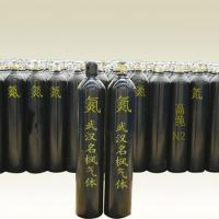 Buy cheap Standard Gases High Purity Nitrogen from wholesalers