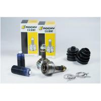 Buy cheap CV. Joint 01 from wholesalers