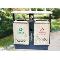 Wholesale Wind Turbine Outdoor Waste Receptacle With Inner Plastic Bin from china suppliers