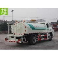 Buy cheap Wind Turbine Eletric Road Sweeping Truck for sale from wholesalers