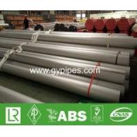 Buy cheap Stainless Steel Schedule 40 Pipe from wholesalers