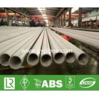 Buy cheap Stainless Steel 304 Grade Mechanical Tubing from wholesalers