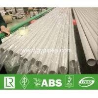 Buy cheap ASTM A554/JIS G3446 Mechanical Tube from wholesalers