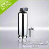 Buy cheap Central soft water (household water softener) WA-R2.5Ta from wholesalers
