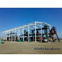 Buy cheap Seed Handling & Processing Plant from wholesalers