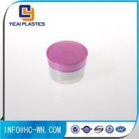 Wholesale Ungrouped 100G Circle Cosmetic Plastic Mask Cream Jar from china suppliers