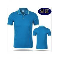 Buy cheap POLO T-SHIRT Customized Design Blank Polo Shirts from wholesalers