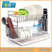 Wholesale Double Layer Stainless Steel Dish Rack Drain Bowl Dish Rack from china suppliers