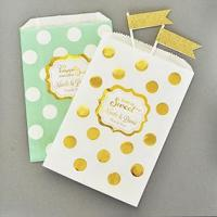 Buy cheap Personalized Metallic Foil Chevron & Dots Goodie Bags (set of 12) - Wedding from wholesalers