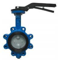 Buy cheap Electric Actuator Knife Gate Valves from wholesalers