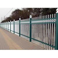 Buy cheap Ornamental Aluminum Fence - Solution to Rusting Problems from wholesalers