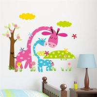 Buy cheap Pink Giraffe from wholesalers