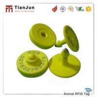 Buy cheap Rfid tag supplier hf rfid ear tag for animal cattle sheep pig management from wholesalers
