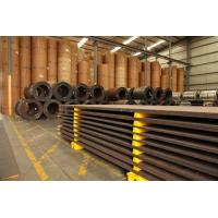 Buy cheap Aluminum Sheet Storage Glutt from wholesalers